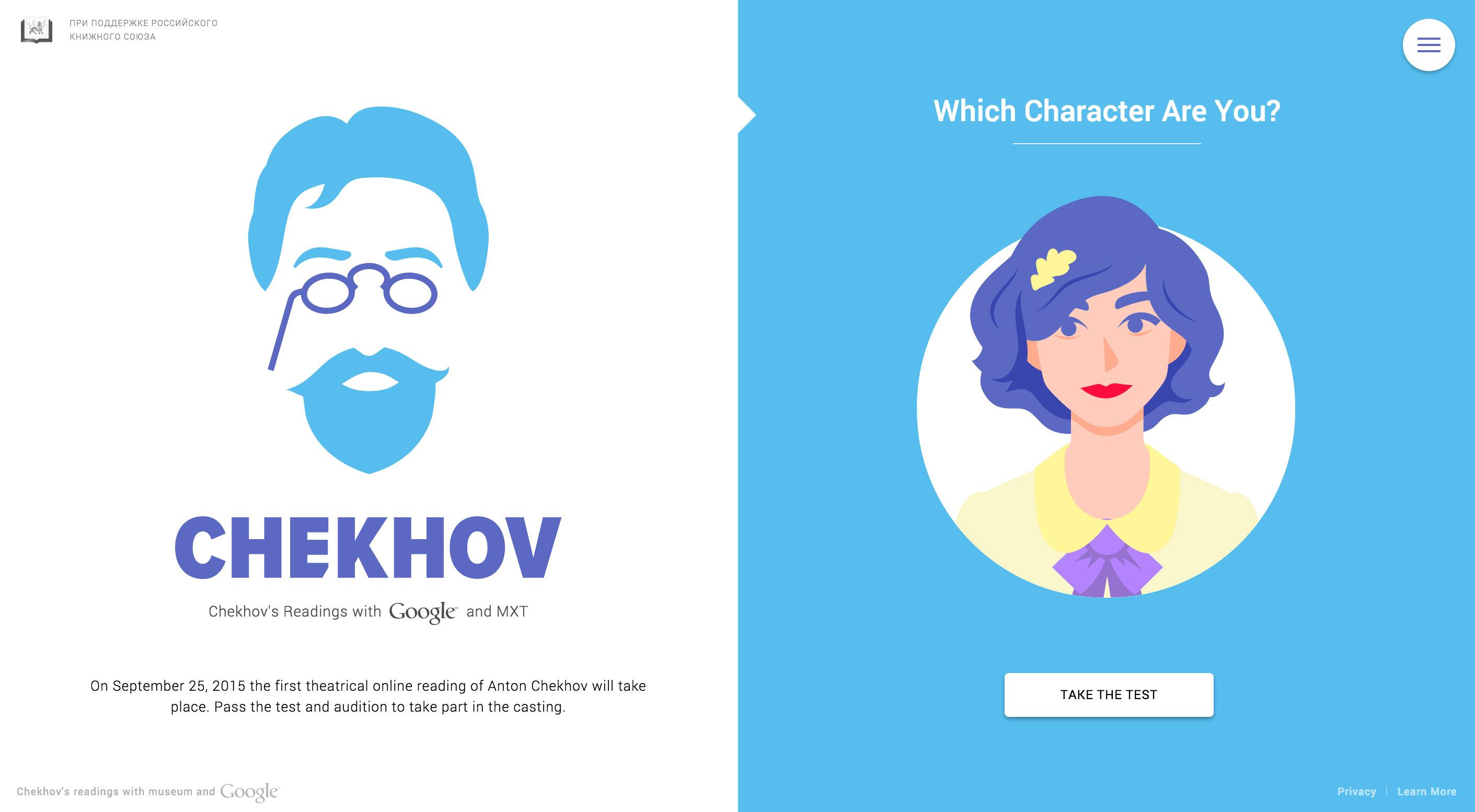 MB_google-chekhov_7